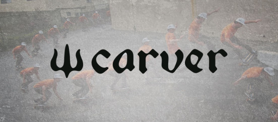 logo-carver